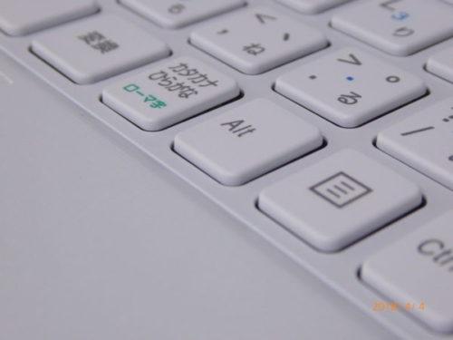 マウスコンピューター Mブック キーボード